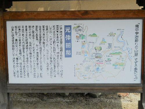 Izumo_27