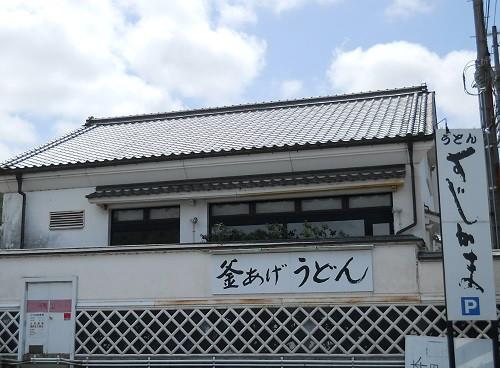 Sujikama19