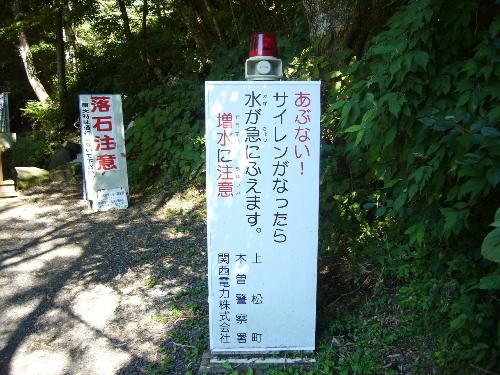 Hodaka1_16