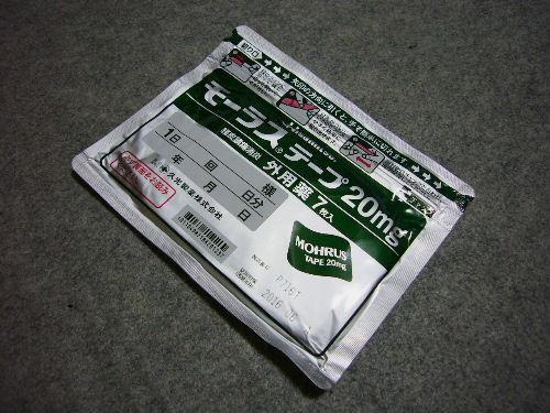 Hodaka1_40