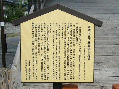 Hodaka3_8