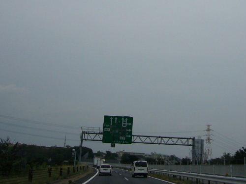 Hodaka6_10