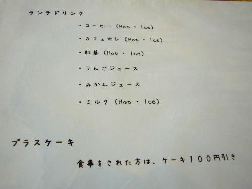Futaba10