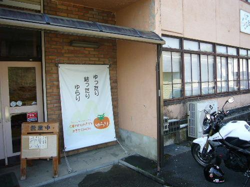 Yurari_3