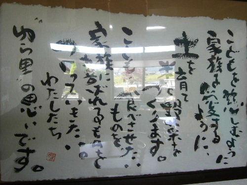 Yurari_7