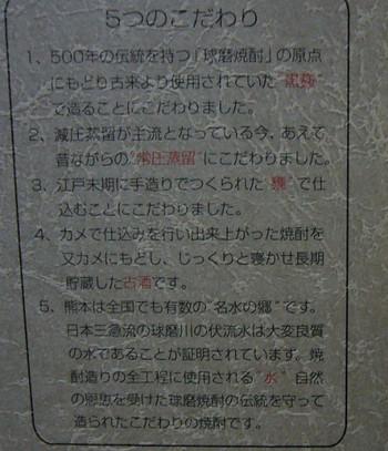 Otoshidama3