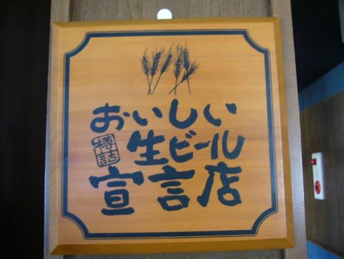 Gyuufuku18