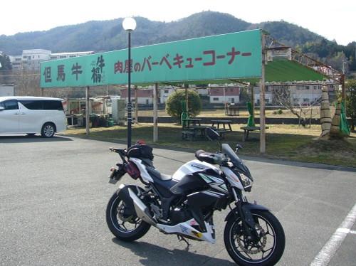 Gyuufuku22