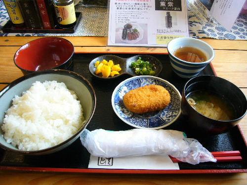 Tamanosuke_18