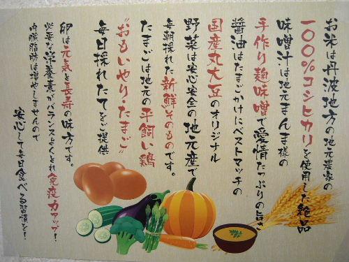 Tamanosuke_23
