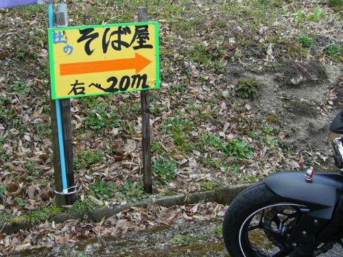 Tamanosuke_24