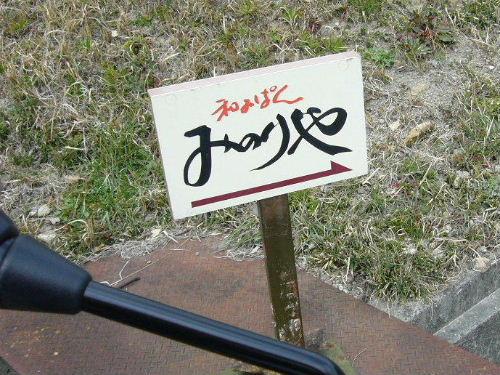 Tamanosuke_26