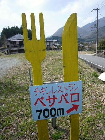 Tamanosuke_29