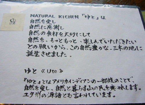 Yuto_10