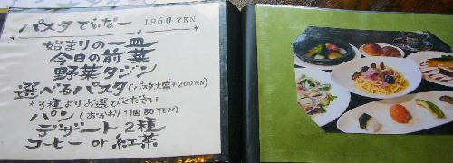 Yuto_11
