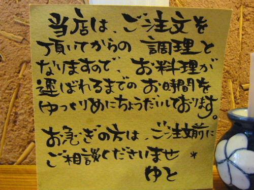 Yuto_23