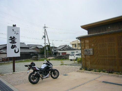 Maruwa1