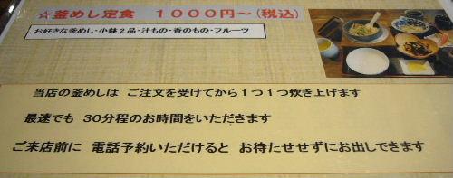 Maruwa_13