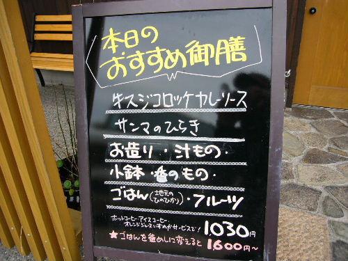 Maruwa_26