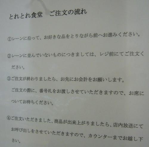 Himeji15