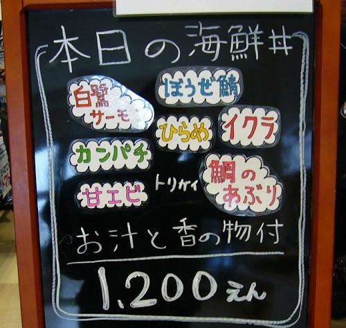 Himeji17