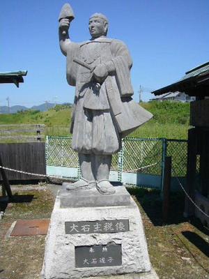 Kurashiki_12