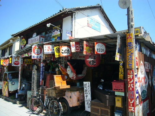 Kurashiki_16