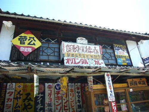 Kurashiki_17