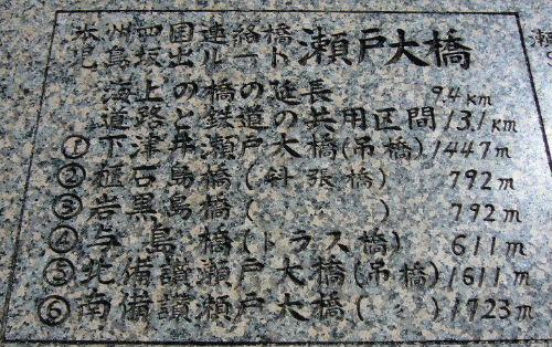 Kurashiki_47