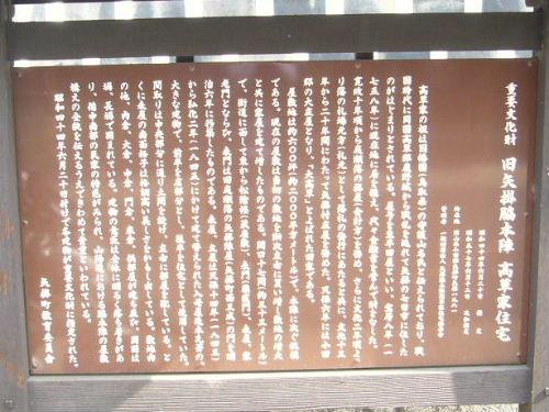 Kurashiki211