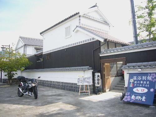 Kurashiki216