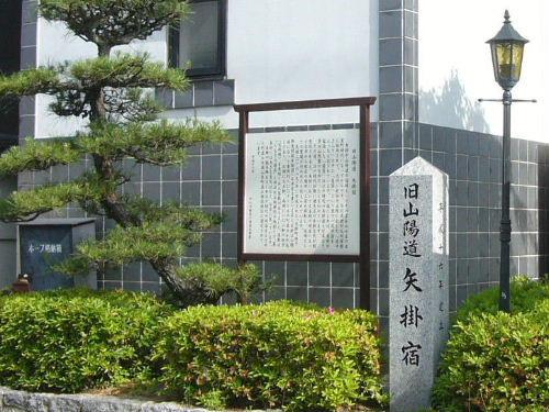 Kurashiki219
