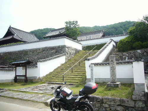 Kurashiki221