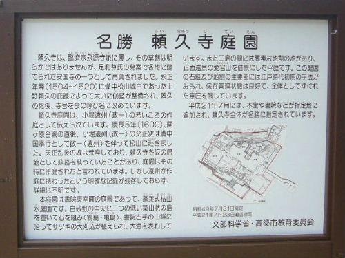 Kurashiki224