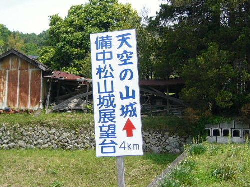 Kurashiki232