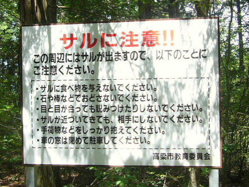 Kurashiki234