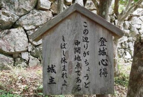 Kurashiki247_2