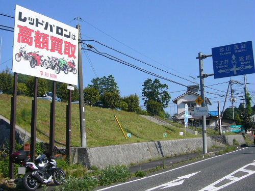 Kura321