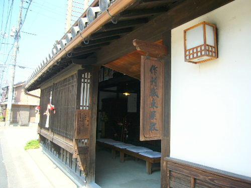 Kura339