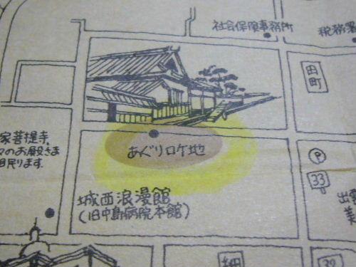 Kura367
