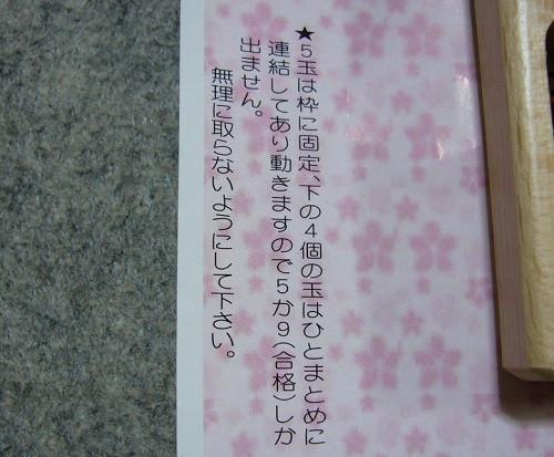 Kisumino24