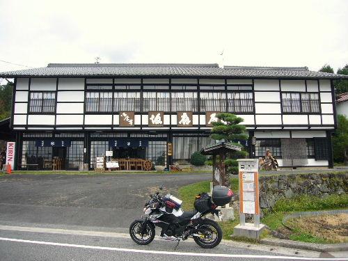 Hodaka1_10