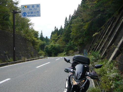 Hodaka1_14
