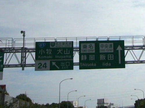 Hodaka1_4