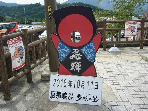 Hodaka1_7