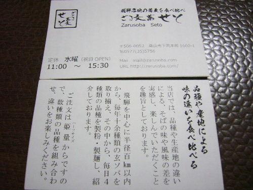 Hodaka3_41_2