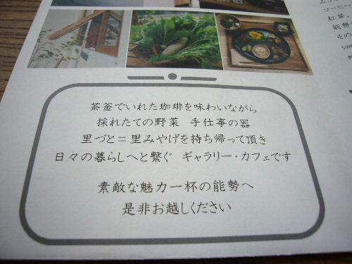 Satozuto_26