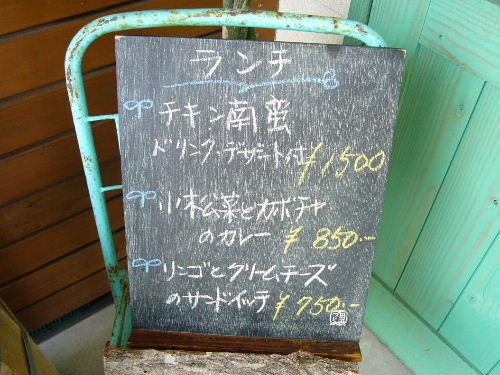 Satozuto_36