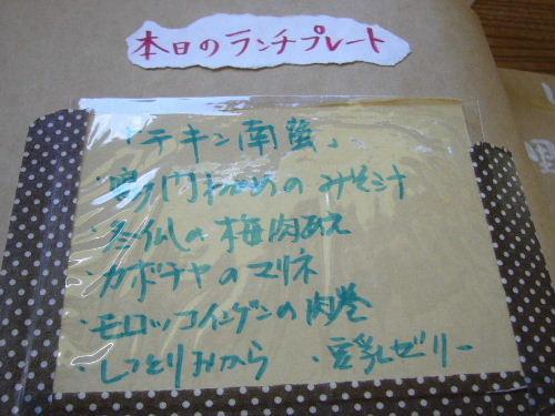 Satozuto_4
