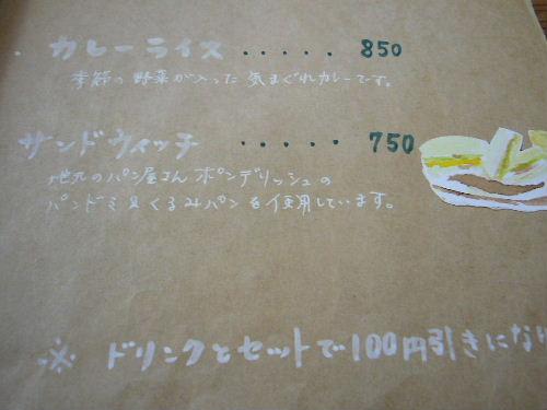 Satozuto_6